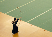KYUDO Technique